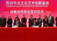 Studialis Galileo signing partnership with Suzhou government to open new campus